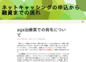 godzilla-app.com