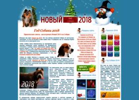 godzmei2013.ru