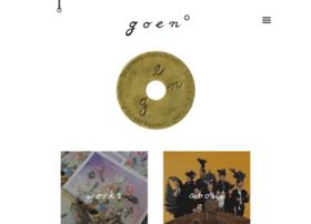 goen-goen.co.jp
