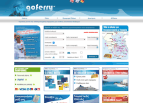 goferry.gr