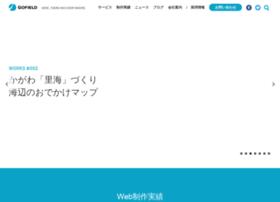 gofield.co.jp