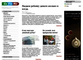 gofin.ru