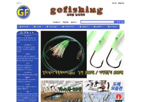 gofish.co.kr