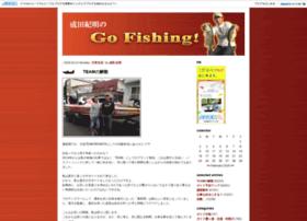 gofishing-nn.jugem.jp