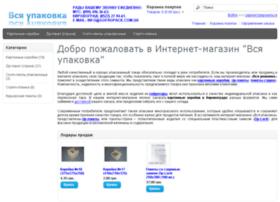 gofropack.com.ua