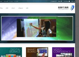 goftargroup.com