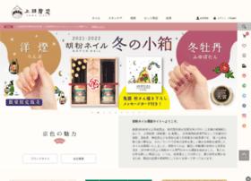gofun-nail.com