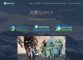 gofun.com.tw