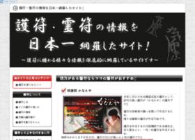 gofunokotonaraomakase.com