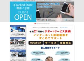 gog.co.jp