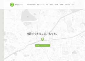 goga.co.jp