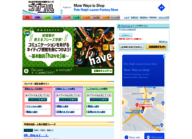 gogakuru.com