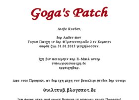 gogaspatch.de