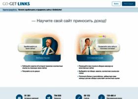 gogetlinks.net