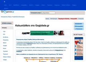 goglyfada.gr