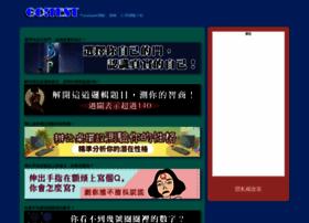 gogo-test.com