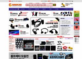 gogocar.net