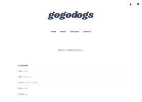 gogodogs.com