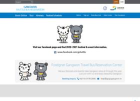 gogogangwon.com