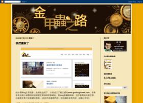 gogoldjoe.blogspot.com