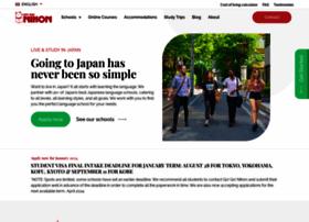 gogonihon.com