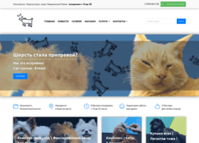 gogroom.ru