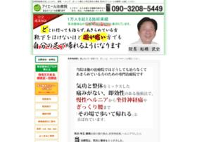 gogyou.com