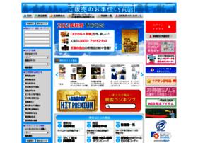 gohanbai.com