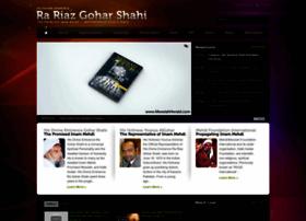 goharshahi.us