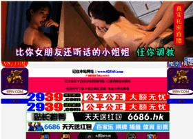 goisha.com