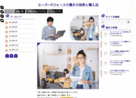 goji-unveiled.com