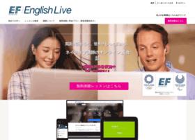 gojp.englishtown.com