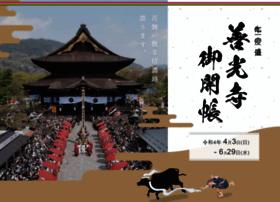 gokaicho.com