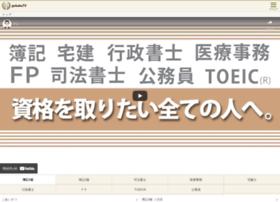 gokaku.tv