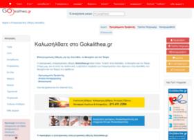 gokalithea.gr