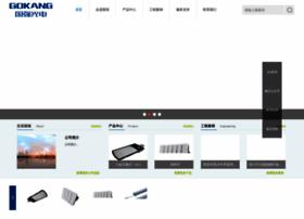 gokang.com