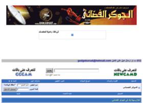 gokarsat.com