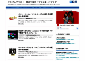 gokigen-plus.com