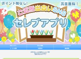 gokinjo-sp.com