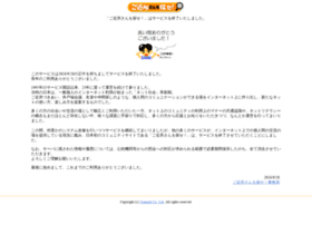 gokinjo.net