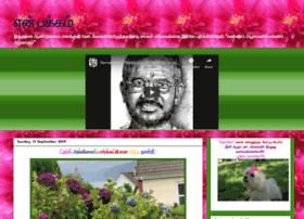 gokisha.blogspot.com