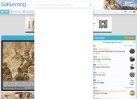 gokunming.com