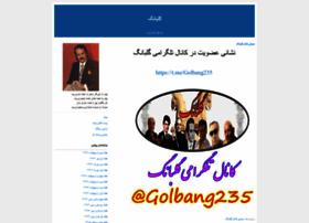 golbang235.blogfa.com