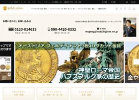 gold-coin.jp