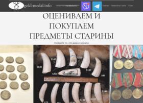 gold-medal.info