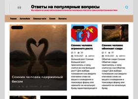 gold-standard.ru
