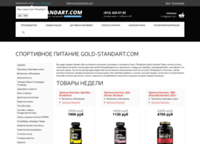 gold-standart.com