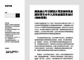gold-typhoon.com.tw
