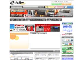 gold.e-tokka.com