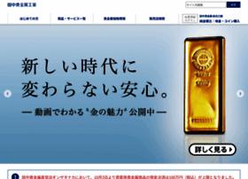 gold.tanaka.co.jp